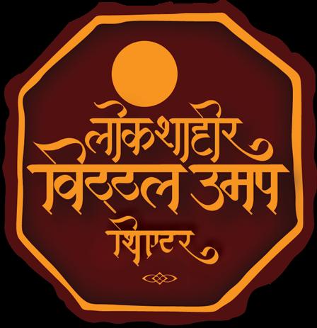 Nandesh Umap